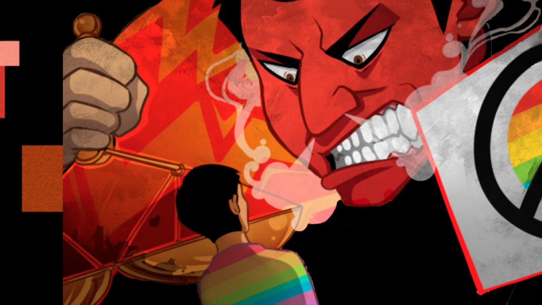 Гомофобию – вне закона