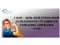 Феминистки и ЛГБТ Кыргызстана требуют прав на достойную жизнь, достойный труд и достойный отдых
