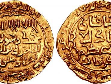 История любви султана Махмуда и его раба Аяза