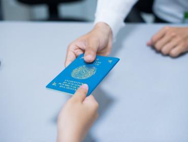 Гетеросексуал по паспорту