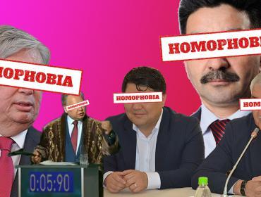 Как не проголосовать за гомофоба на президентских выборах?