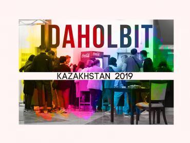 Как отпраздновали 17 мая в Казахстане