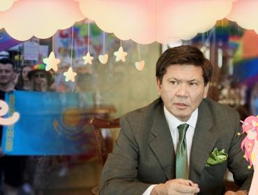 ЛГБТ в мире Ертысбаева