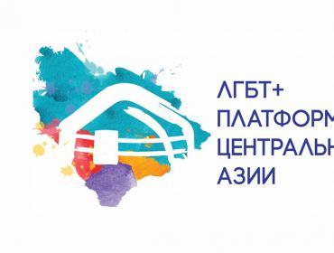 Центральная Азия хочет независимости?