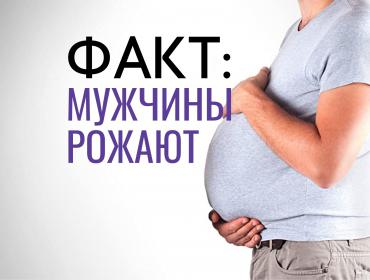 Шок-контент: активисты запретят матерей