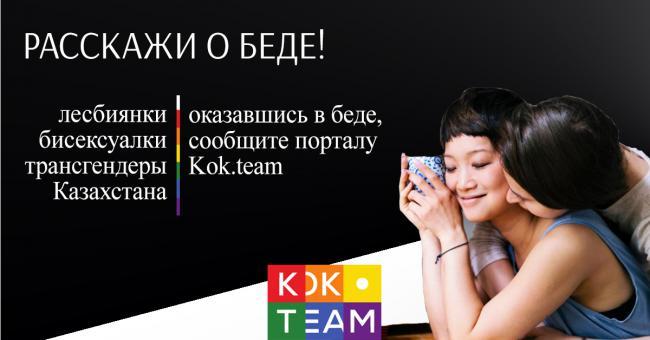 Рекламное сообщение для ЖСЖ
