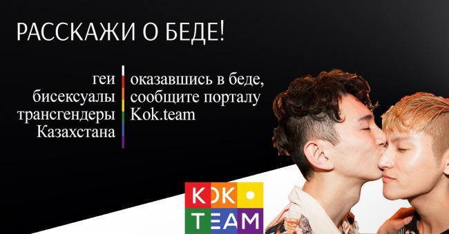 Рекламное сообщение для МСМ