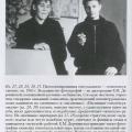 фото из диссертации Е.М. Деревинской